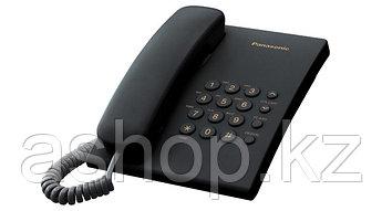 Телефон проводной стационарный Panasonic KX-TS2350 CAB, Цвет: Чёрный, Упаковка: Розничная