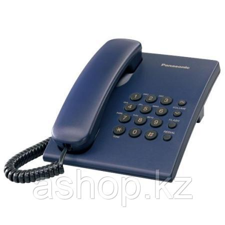 Телефон проводной стационарный Panasonic KX-TS2350 CAC, Режимы: Тональный, импульсный, Цвет: Синий, Упаковка: