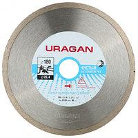 Круг отрезной алмазный URAGAN сплошной, для электроплиткореза, 230х25,4мм
