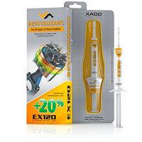 Хадо Ревитализант EX120 для дизельных двигателей