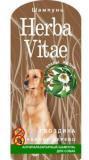 Herba Vitae антипаразитарный шампунь для собак на основе эфирных масел, 250мл