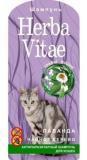 Herba Vitae Антипаразитарный шампунь для кошек на основе эфирных масел, 250мл