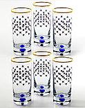 Стаканы для сока Кобальтовая сетка, фото 3