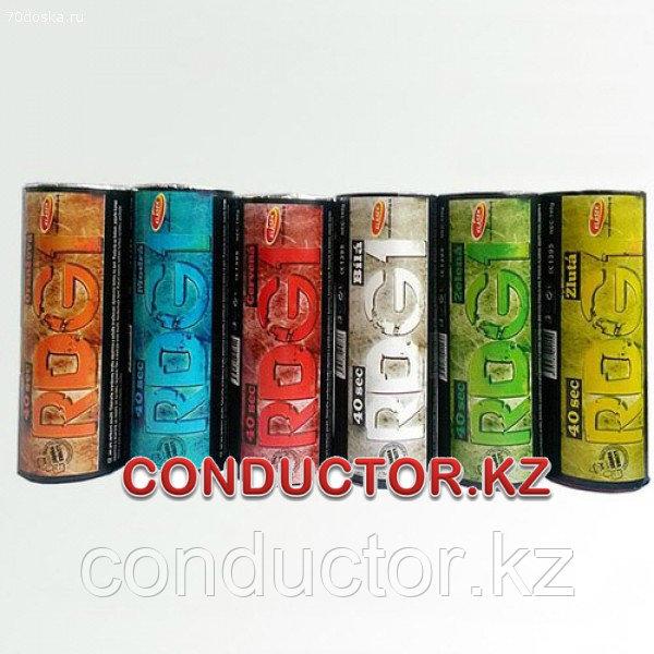 Цветной дым RGD1