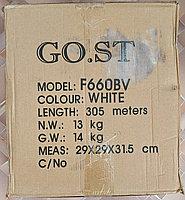 Коаксиальный кабель 60% RG-6 GO.ST   бухта 305м