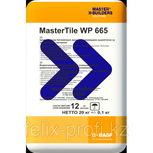 MasterTile WP 665 - двухкомпонентный водоизолирующий материал, применяемый внутри или снаружи помещений по бет