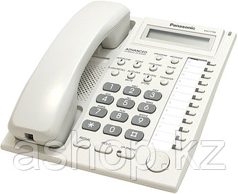 Системный телефон аналоговый Panasonic KX-T7730RU, Цвет: Белый