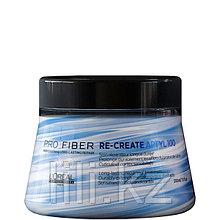 Маска для истонченных поврежденных волос L'Oreal Pro Fiber Re-Create 200 мл.
