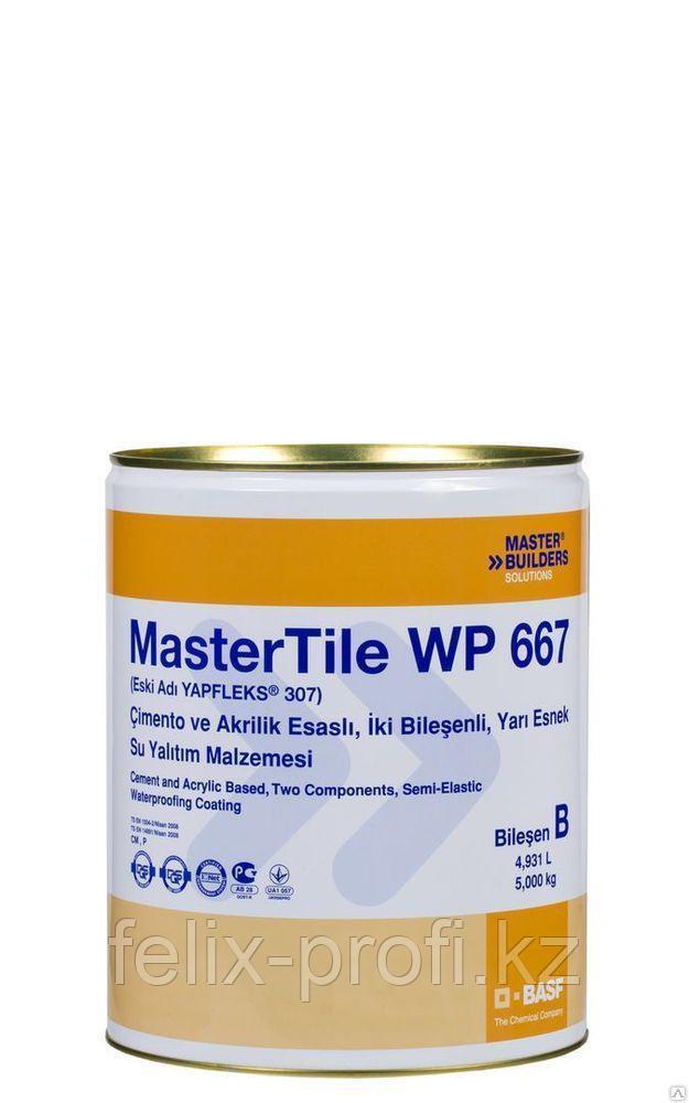 MasterTile WP667 Гидроизоляция (жидкая) 5 кг. двухкомпонентная эластичная гидроизоляция на цементной и акрилов