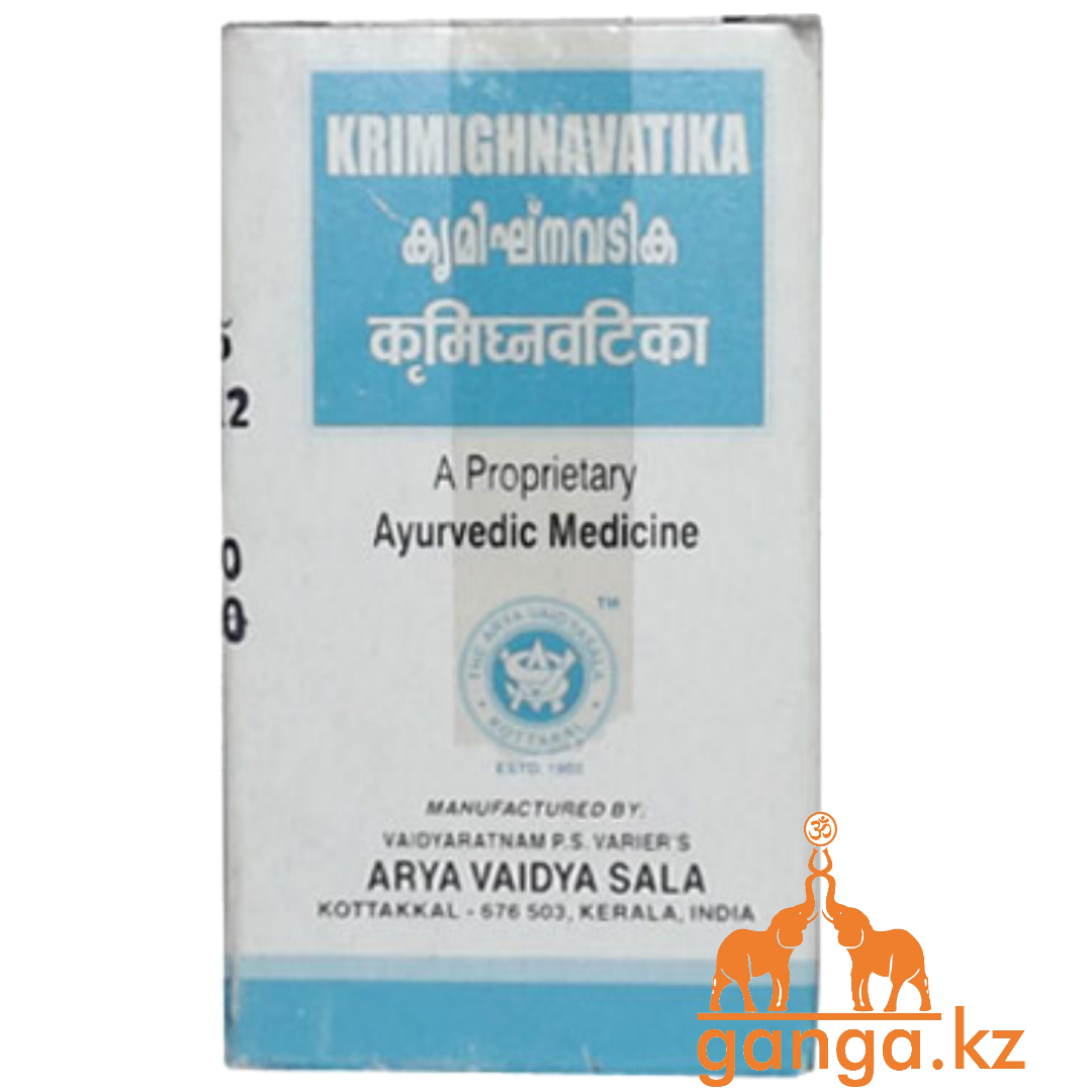 Кримигна ватика  Антипаразитарный препарат (Krimighnavatika ARYA VAIDYA SALA), 100 таб.