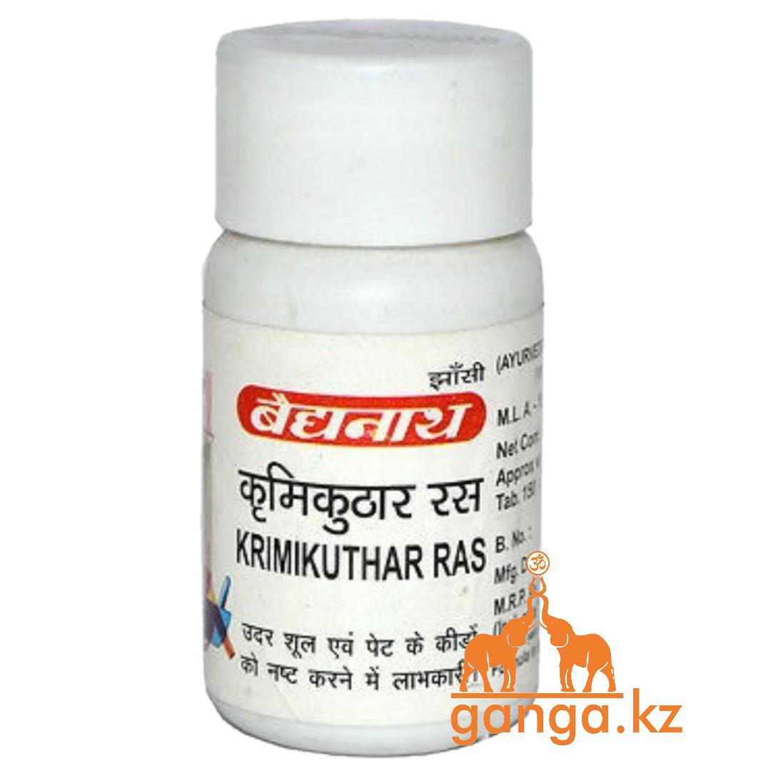 Кримикутхар Рас Антипаразитарный препарат (Krimikuthar Ras BAIDYANATH), 80 таб