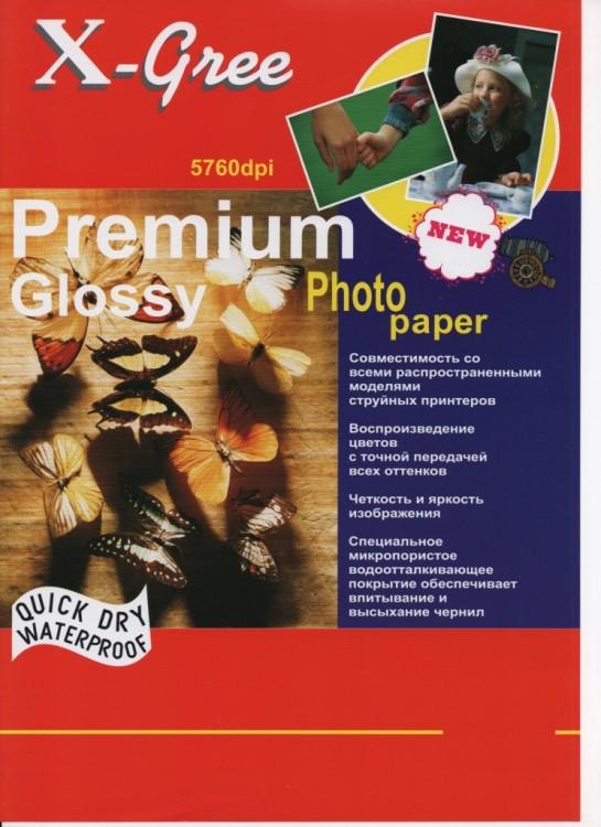 Фотобумага X-GREE A4/50/200г Глянцевая Премиум 53W200-А4