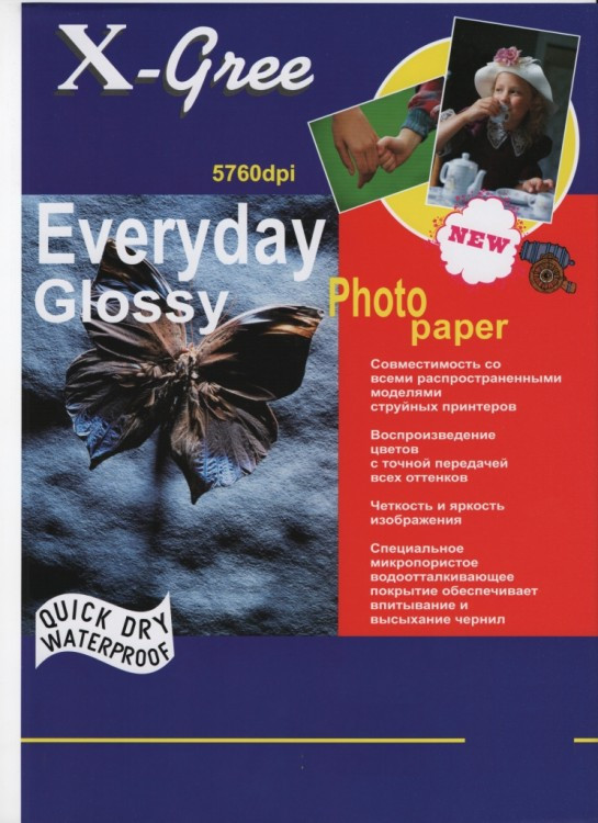 Фотобумага X-GREE Глянцевая EVERYDAY A4/50/240г E7240-А4-50