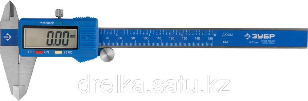 ЗУБР ЭКСПЕРТ, ШЦЦ-I-150-0,01 штангенциркуль цифровой, нерж сталь, пластиковый корпус, 150мм