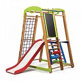 Детский спортивный уголок - Кроха - 2 Plus 3, фото 4