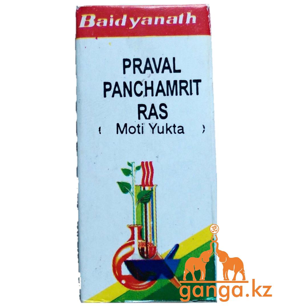 Правал Панчамрит Рас (Praval Panchamrit Ras), 25 таб.