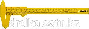 STAYER STANDARD штангенциркуль  пластмассовый, 150 мм, фото 2