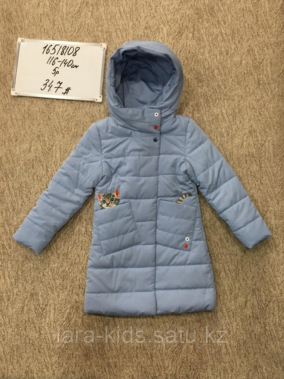 Парки,Ветровки и куртки для девочек.