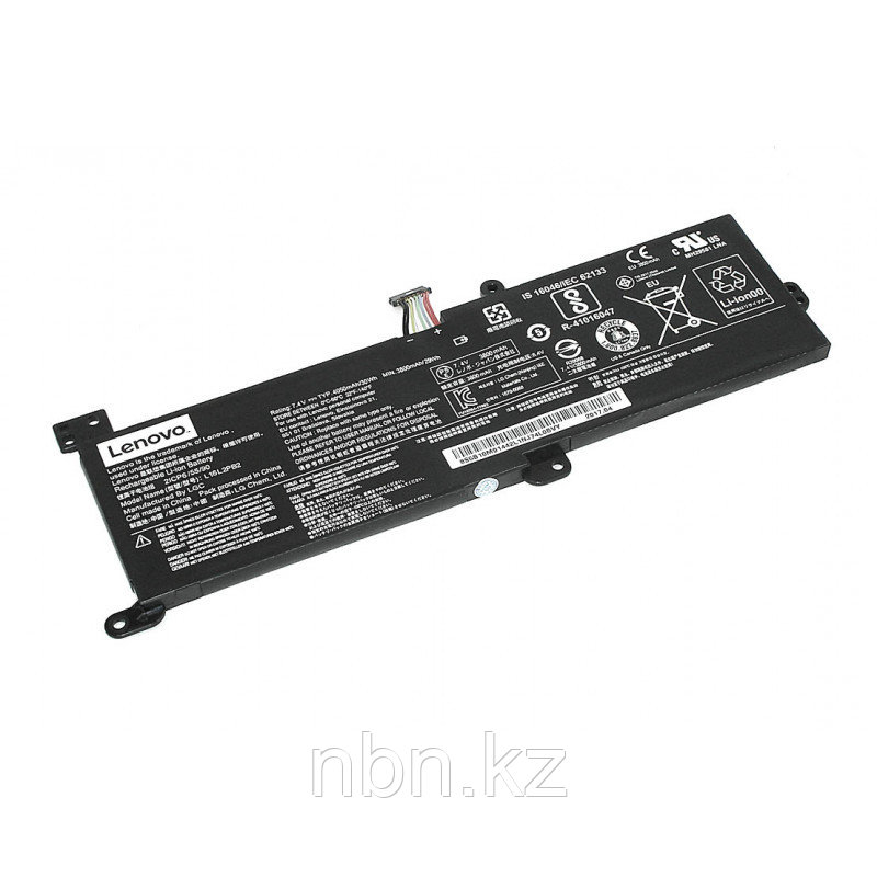 Батарея / аккумулятор L16C2PB2 Lenovo IdeaPad 320-15IKB / 320-17ISK / 320-15ABR/