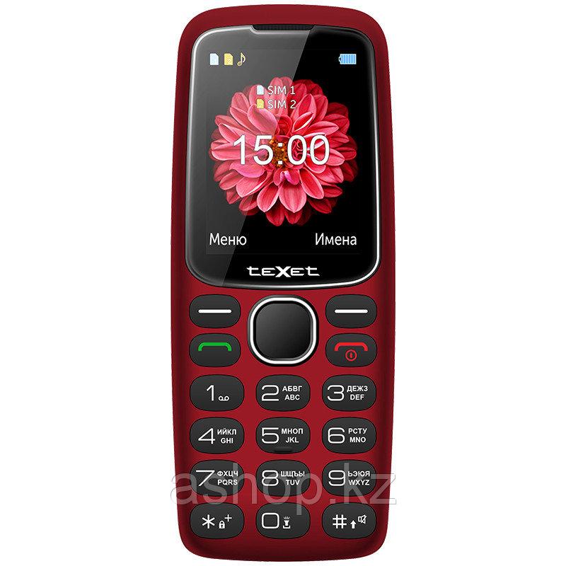 Телефон сотовый бабушкофон Texet TM-B307, Кол-во слотов SIM: 2, Цвет: Красный