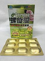 Спирулина 36 капсулы для похудения, фото 1