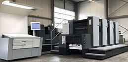 Печатная машина 4-красочная  Heidelberg SM 74-4, 2012г, 59 мил отт, низкая приемка 4 краски