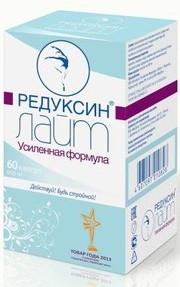 Редуксин Усиленная формула(60капсул)