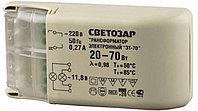 Трансформатор СВЕТОЗАР электронный для галогенных ламп напряжением 12В, 1 вход/2 выхода, 20-70Вт