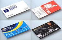 Цифровая печать визиток по индивидуальному заказу