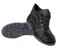 Ботинки Оптима с М.П