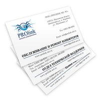 Полиграфия визиток по индивидуальному заказу