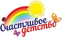Разработка дизайна логотипа по индивидуальному заказу