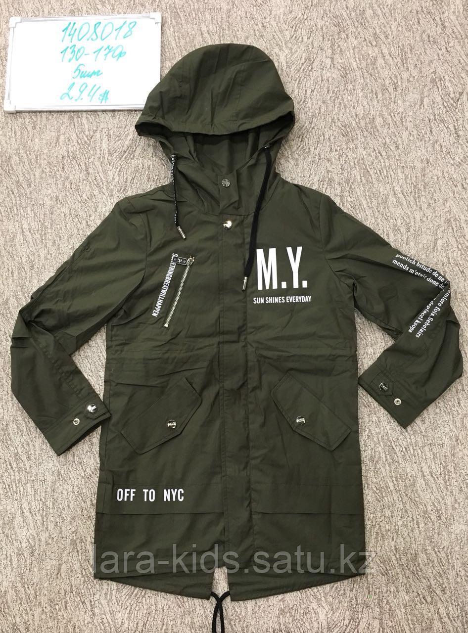 Куртки и ветровки для мальчиков и девочек