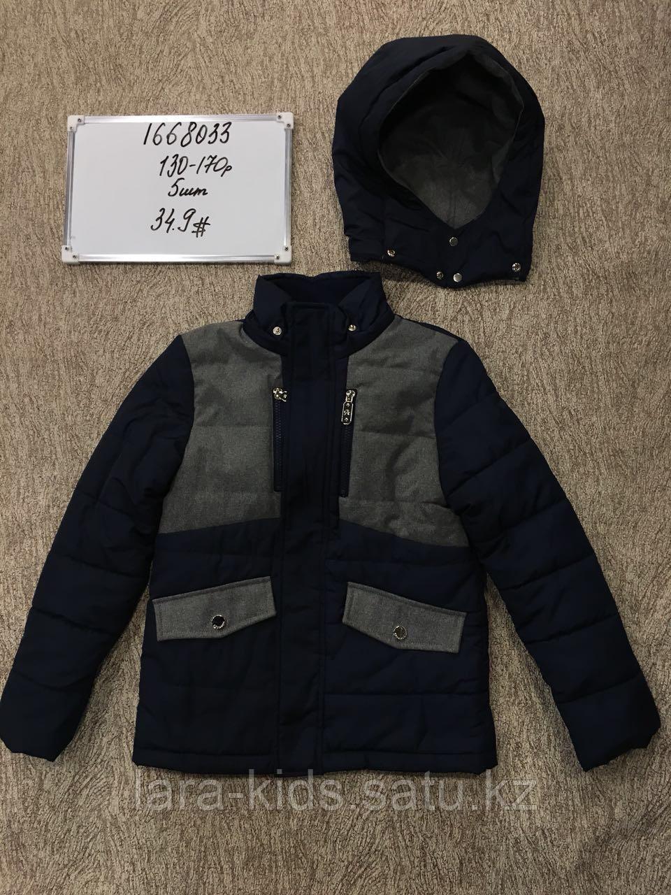 Куртки и ветровки для мальчиков