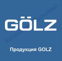Продукция GOLZ