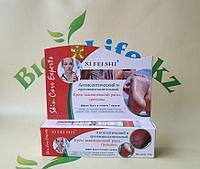XI FE ISHI крем антисептический и противовоспалительный заживляющий раны и трещины, 35 гр