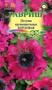 Петуния Бордовая крупноцветковая 10шт