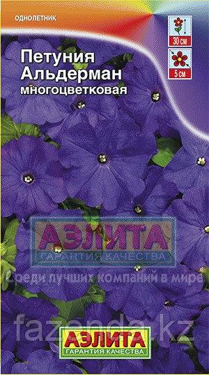 Петуния Альдерман многоцветковая 0,1гр