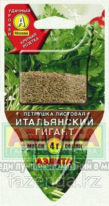 Петрушка листовая Итальянский гигант 4гр.