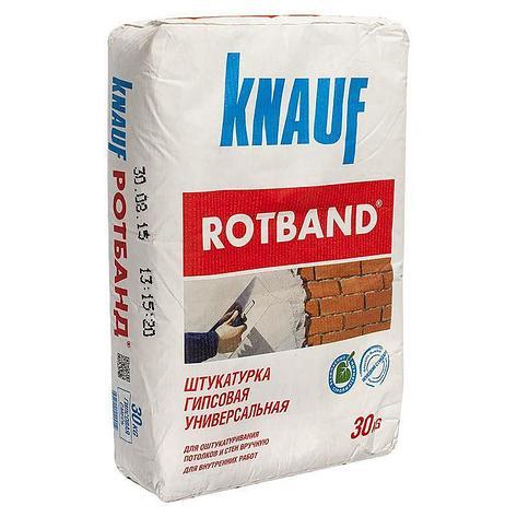 """Штукатурка на гипсовой основе """"Ротбанд"""" KNAUF 30 кг., фото 2"""