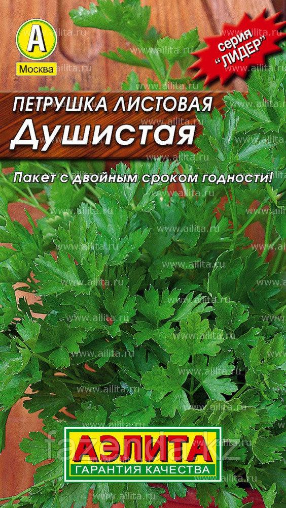 Петрушка листовая Душистая 2 гр
