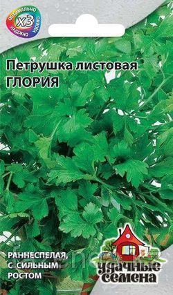 Петрушка листовая Глория 2гр / ХИТх3