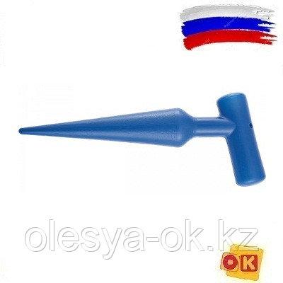 Конус посадочный, полипропиленовый Россия, фото 2