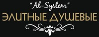 """Al-System"""