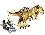 "Конструктор Bela 10927 ""Транспорт для перевозки Тираннозавра"" (Аналог Lego Jurassic World 75933) 638 деталей, фото 3"