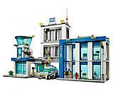 Конструктор Bela 10424 LELE City Полицейский участок 39059 (Аналог LEGO City 60047) 890 дет., фото 4