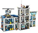 Конструктор Bela 10424 LELE City Полицейский участок 39059 (Аналог LEGO City 60047) 890 дет., фото 5