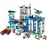 Конструктор Bela 10424 LELE City Полицейский участок 39059 (Аналог LEGO City 60047) 890 дет., фото 3