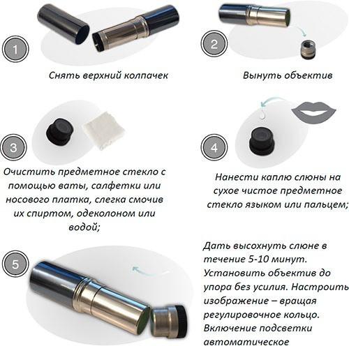 """Изображения, которые могут появиться в окуляре микроскопа """"Happy End"""" и их интерпретации (нажмите на фото, чтобы увеличить)"""