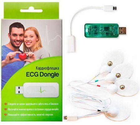 Кардиофлешка ECG Dongle укомплектована всем необходимым для работы
